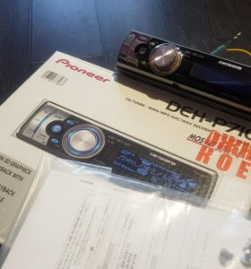 Pioneer p710 dsp цап 24 бит cd mp3 3 aux 2 rca