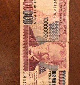 Турецкий Лир