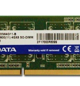Модуль памяти SODIMM DDR3 4Gb