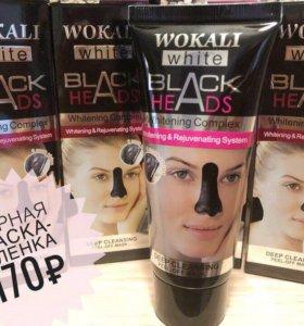 Чёрная маска-пленка (тюбик)