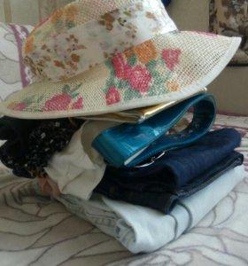 Пакет женских вещей