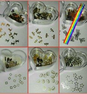 Металлические фигурки для дизайна ногтей 50шт.