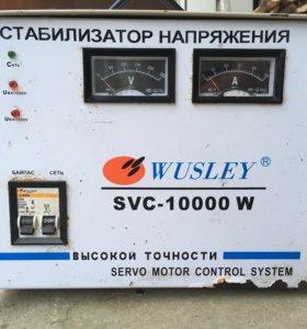 Стабилизатор на 10 киловатт