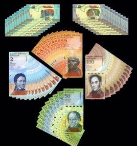 Набор банкнот Венесуэла и Мадагаскар
