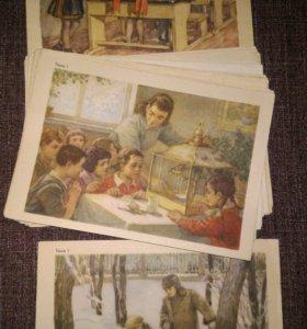 Набор милых иллюстраций из СССР