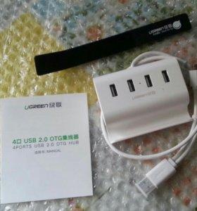 USB 2.0 HUB4 micro usb OTG кабель