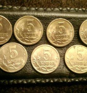 Монеты 5 копеек.за все 100р.