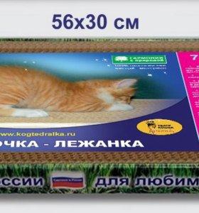 "Когтеточка-лежанка ""Когтедралка Домашняя"" большая"