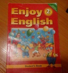 Учебник по английскому языку