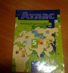 Атласы по географии за 5 класс