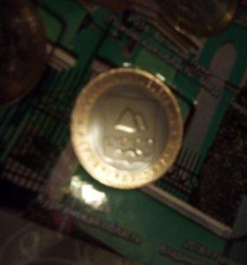 Монета биметаллическая