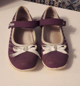 Туфли бу.28 размер