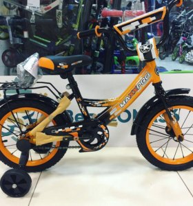 Велосипед детский Maxxpro 14 Z