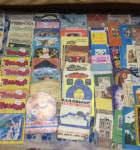 Книги детская библиотека СССР сказки 100 книг
