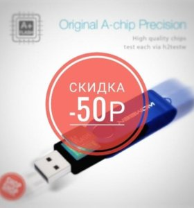 USB Flash CD Card флешка 16 GB