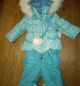 Куртка штаны, зима кико