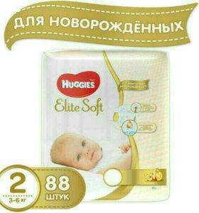 Haggis Elite Soft 2
