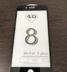 4D стекло для IPhone 8+ (7+)