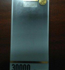 Внешний аккумулятор(30000 mAh)