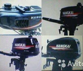 Лодочный мотор Ханкай от