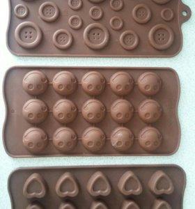 Формочки для шоколада