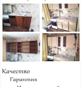 Ремонт, реставрация и изготовление мебели
