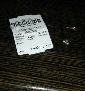 СРОЧНО Золотое кольцо размер 17.5 .ПРОБА 585