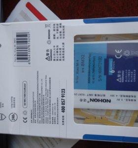 Батарея li-ion BM32 для xiaomi mi4