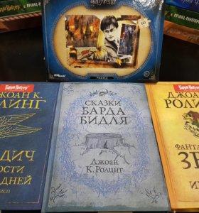 Учебники Хогвартс Гарри Поттер Росмэн