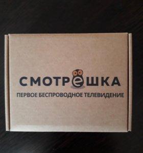 Приставка Смотрёшка - Smotreshka box sb-213