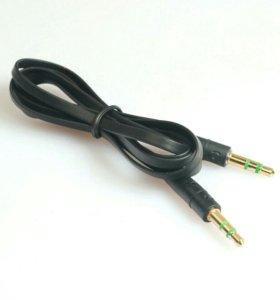 AUX кабель.