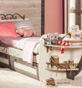 Мебель в детскую Calypso (Калипсо)