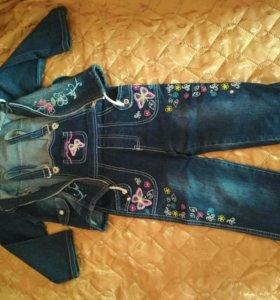 Джинсовая куртка с комбинезоном