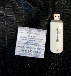 USB модем 3G E352b приём до 14,4Mb/s для всех sim