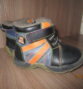 Демисезонные ботиночки для Вашего сыночка