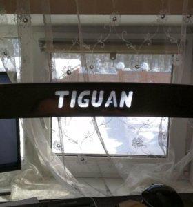 Тигуан 1, накладка стоп-сигнала нержавейка