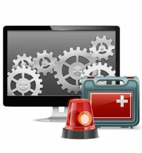 Компьютерная помощь, ремонт.