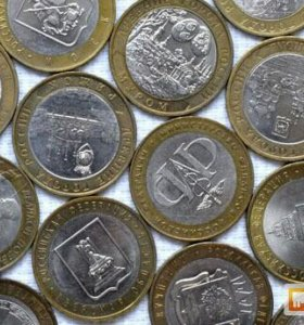 Монеты-2