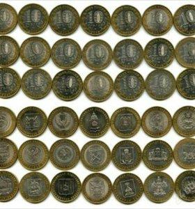 Монеты-1