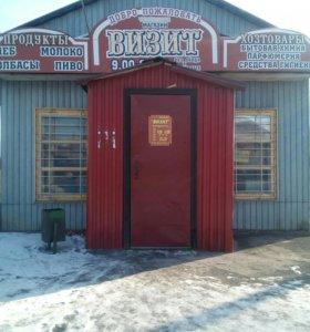 Магазин Визит