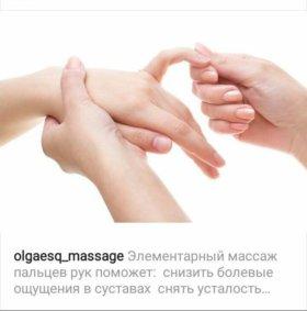 Уход за телом, АЦ массаж