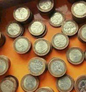 Монеты -3