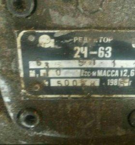 Редуктор 2ч-63