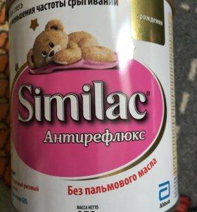 Симилак антирефлюкс similac