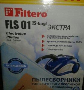 Мешки для пылесоса Filtero FLS01 ЭКСТРА
