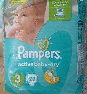 Новая упаковка подгузников Pampers 3