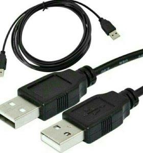 Удлинитель USB 2