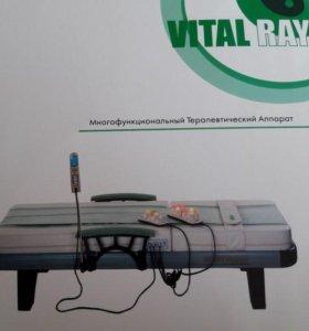 Кровать массажно-терапевтическая VITAL RAYS