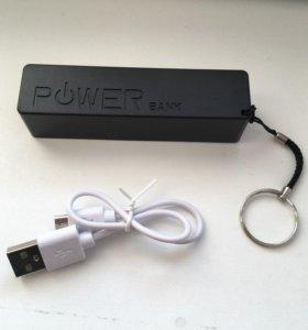 Внешний аккумулятор Power Bank на 2600 mAh