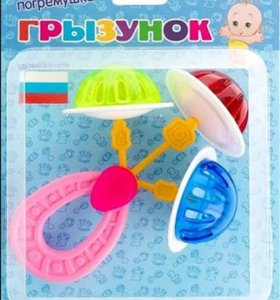 Погремушка-грызунок от Пластмастер